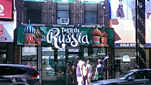 Taste of Russia -edit