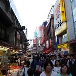 Carmina Japo?n, Tokio 14