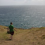 Windy hill, Maui