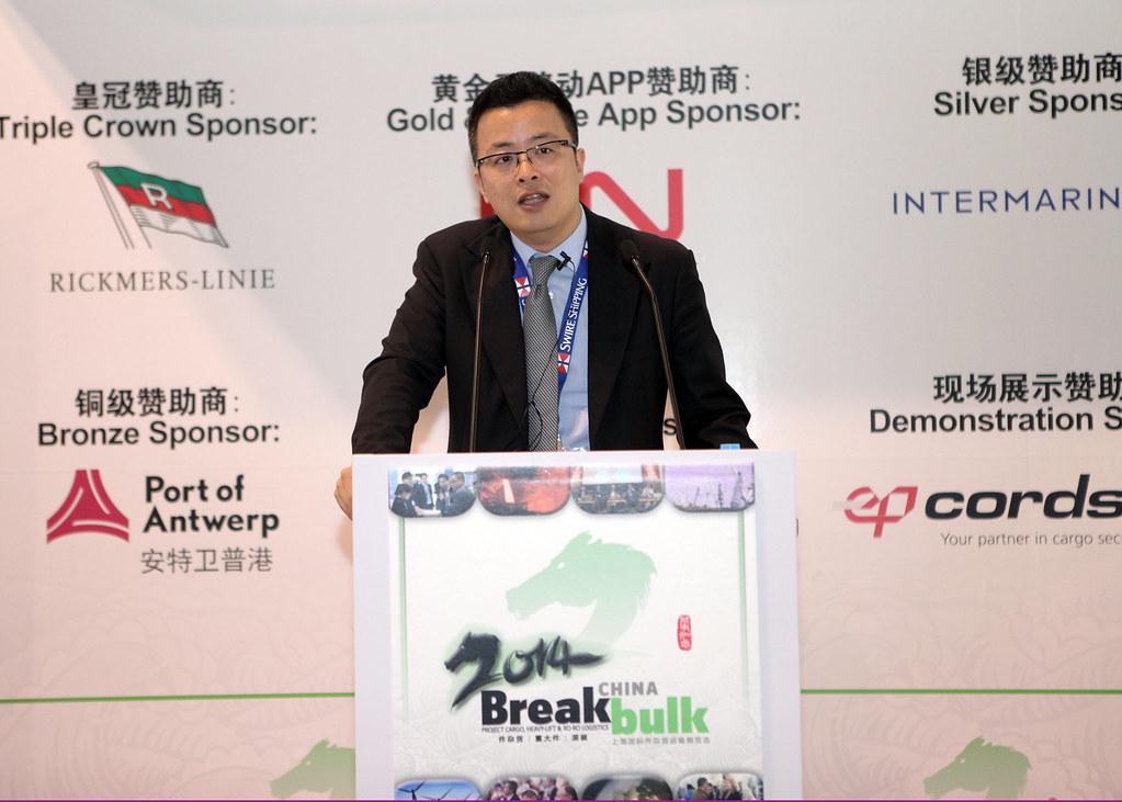 Breakbulk-China-2014-Ex-Presentation--Robert-Li,-PwC   Flickr