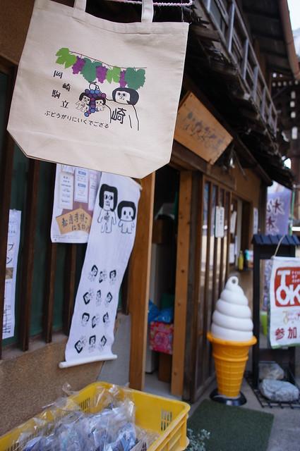 20130914 Okazaki 3