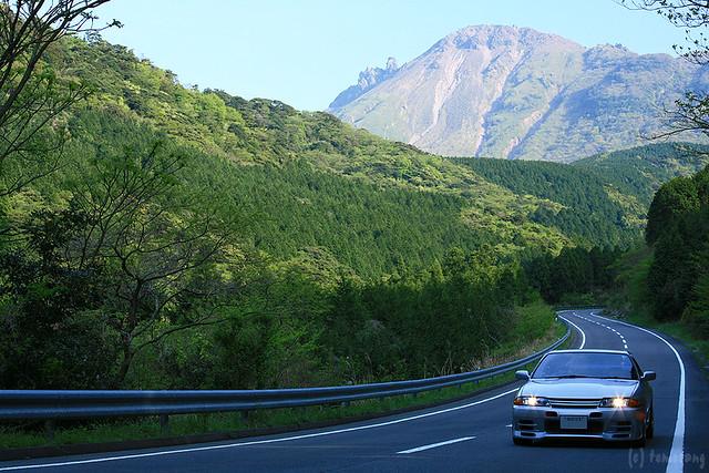 Mount Unzen