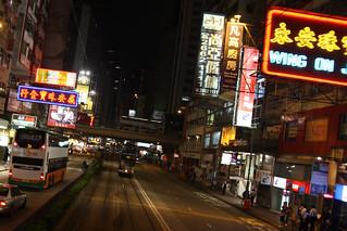 Hong Kong - 2011 (1 of 18)