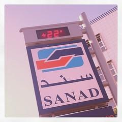 Flughafen Al Massira