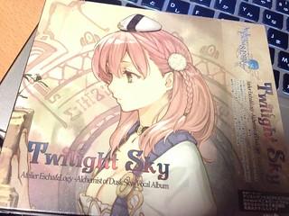 Twilight Sky   by まゆぽん