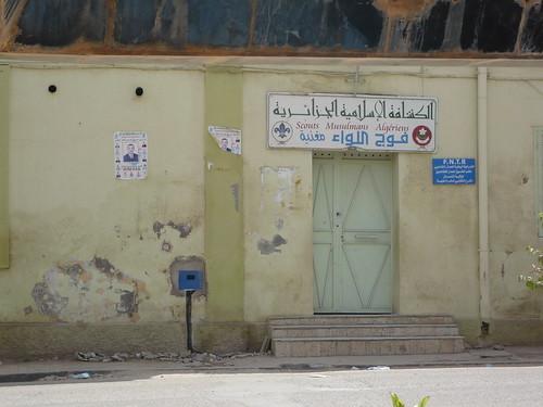 algérie dza tlemcen maghnia