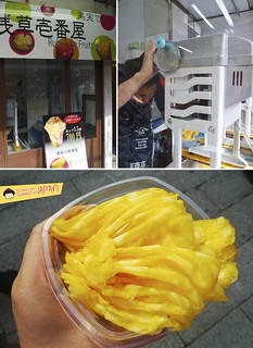 Asakusa - Nakamise Traditional Shopping Street - mango icy | by www.chubbychinesegirleats.com