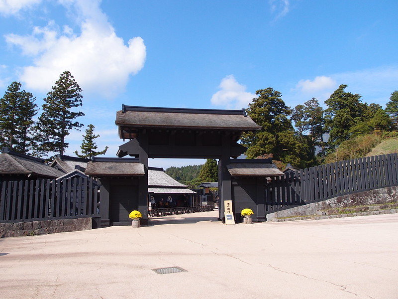 Checkpoint @ Hakone Sekisho @ Hakone