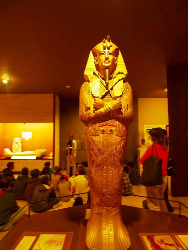 Funerary mask of Pharoah Tutankhamun