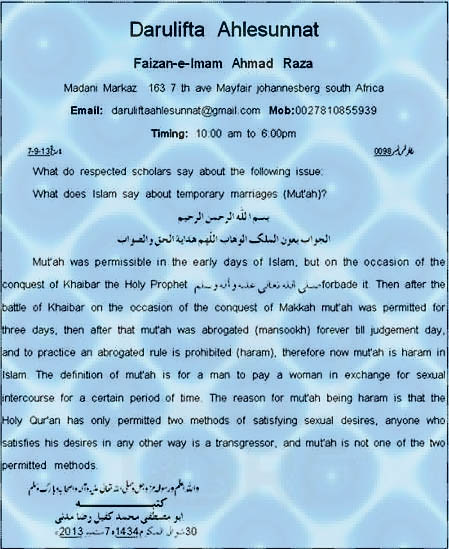 Fatwa of Darul Ifta Ahle Sunnat About Mutah | This is a very