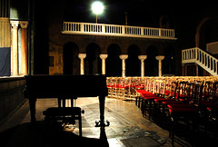 Salle Byzaninte