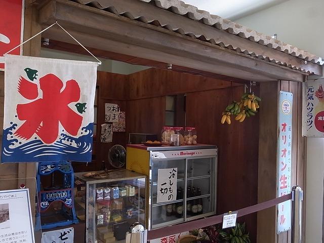<p>f)創業当時の町のビール販売店を再現展示してました。なんだか懐かしい。。。</p>