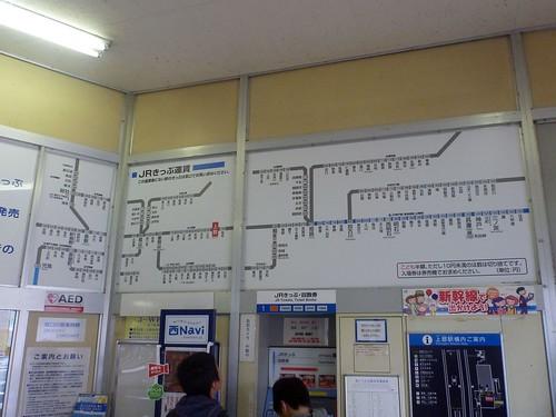 Kamigori Station, JR | by Kzaral