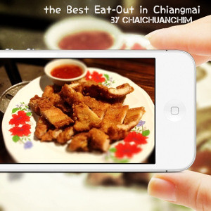 eatoutinchiangmai | by somchartlee