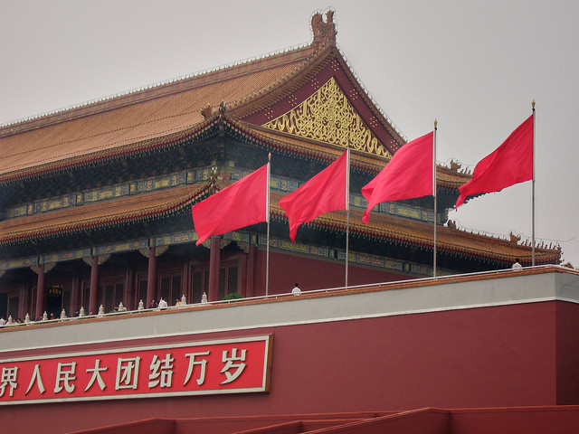 Imperial palace with red flags