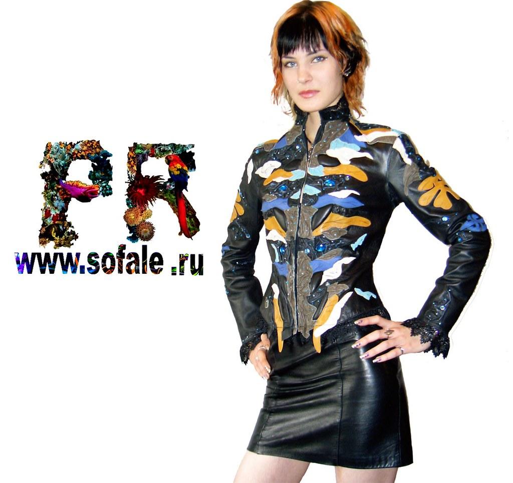 купить женскую кожаную куртку в москве 2
