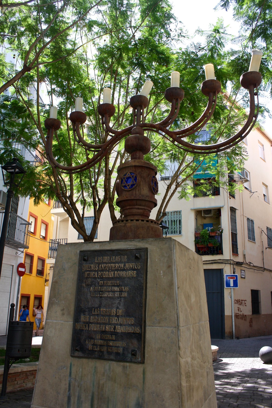 Memorial to the Jews of Jaén, Spain