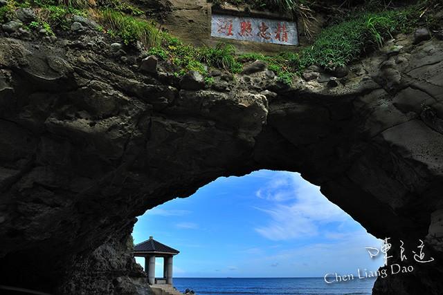 DAO-15654 石門,石門洞,尖鹿里海岸,北海岸,石門風景區,石門洞風景區,石門海蝕洞,海蝕洞,海蝕拱門,海蝕拱洞,海拱
