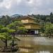 Golden Temple, Kyoto by alasdair ross