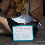 2013.08.12  comic market 84