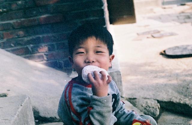 donut kid