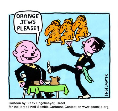 Zeev Engelmayer: Orange Jews