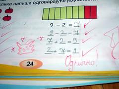 mathematics problematics   by noviKorisnik
