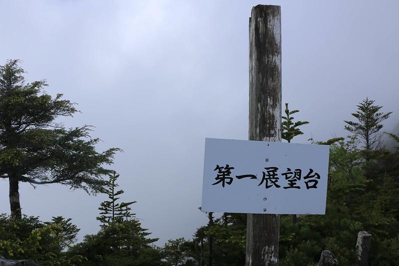 2014-06-29_00134_天狗岳.jpg