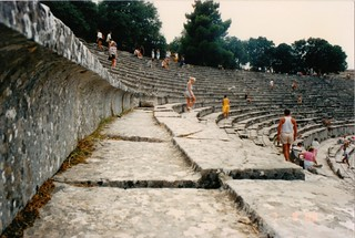 The Theatre at Epidaurus detail