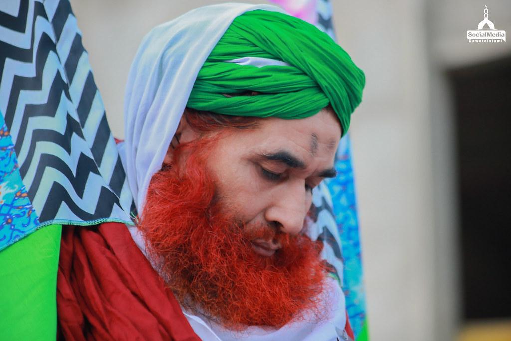 Maulana Ilyas Qadri | Founder of dawateislami hazrat maulana
