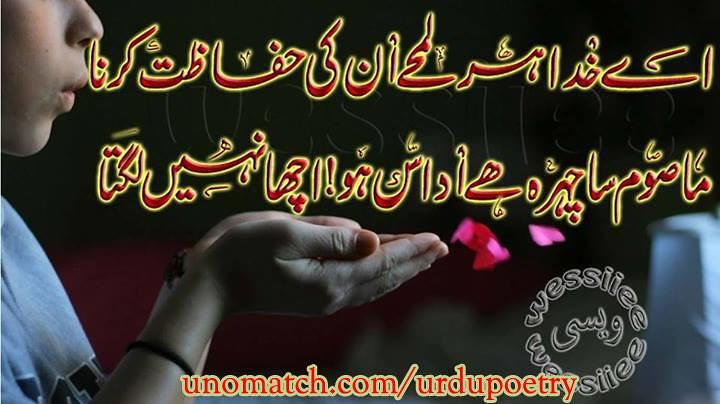 Beautiful Sad Urdu Poetry, Love Poetry | Sad Urdu poetry, Li