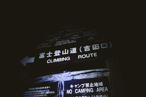 Climbing Route | by jose.jhg