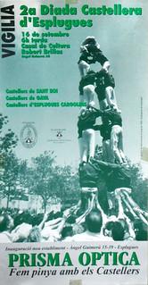 010. 1995_2Diada | by Cargolins