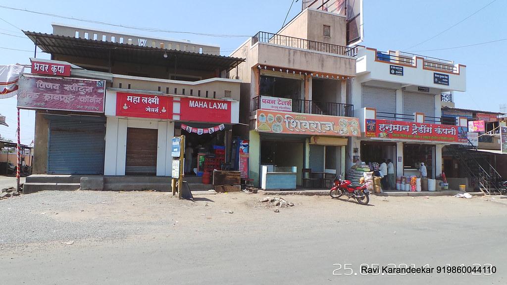 Shops at Sus Gaon Main Chowk - Visit La Cabana, 1 BHK, 2 B