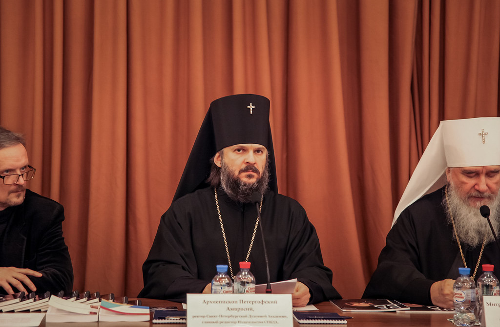 17 февраля 2017, Презентация Издательства Духовной Академии в Издательском отделе РПЦ