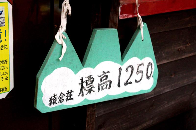 白馬岳_07