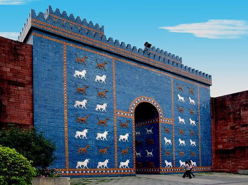 Blue Gate.Shenzhen.