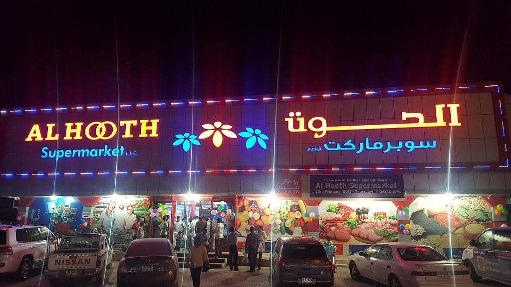 iPOS - POS Software,Point of Sale Solution,Dubai,UAE,KSA