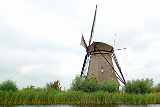 Netherlands-4760 - Ground Sail Windmill