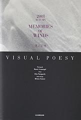 MEMORIES OF WINDS, SISHEIDO WORD 2001 JAPAN by Manel Armengol / Files