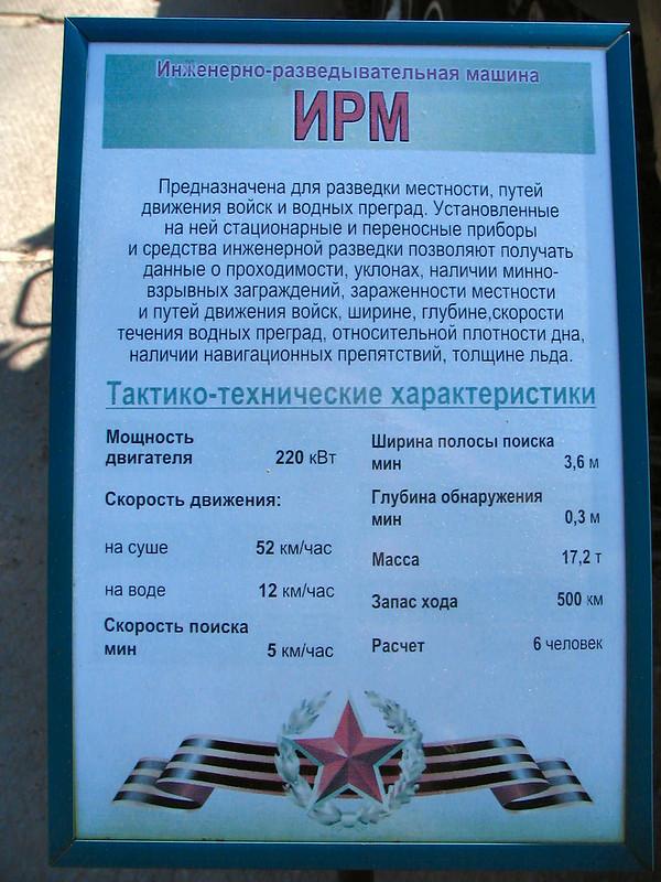 IPR (1)
