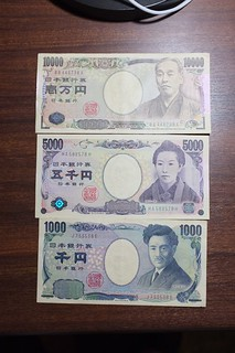 Some Yen notes | by MatthewW