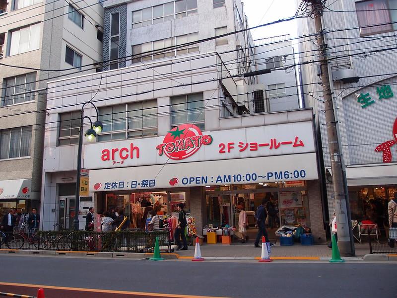Nippori Fabric Street @ Tokyo