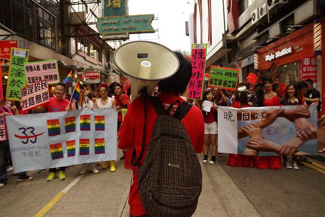 Hong Kong - Gay Pride 2013