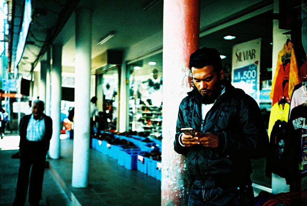 Street text
