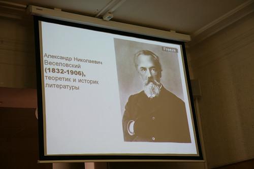 Мар 11 2015 - 17:05 - Методологический семинар 'Филологическое наследие А.Н. Веселовского'