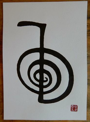 Choku Rei - Reiki Symbol | by Nathaniel_U