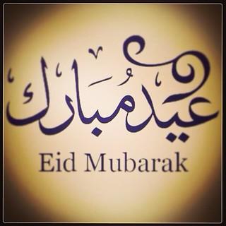 عيد مبارك عليكم يا أحسن الناس الكويت كويت كويتيات تطبي Flickr