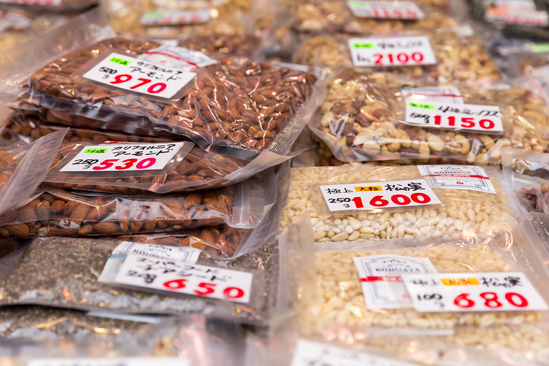 Nuts in a traditional japanese Tokyo supermarket