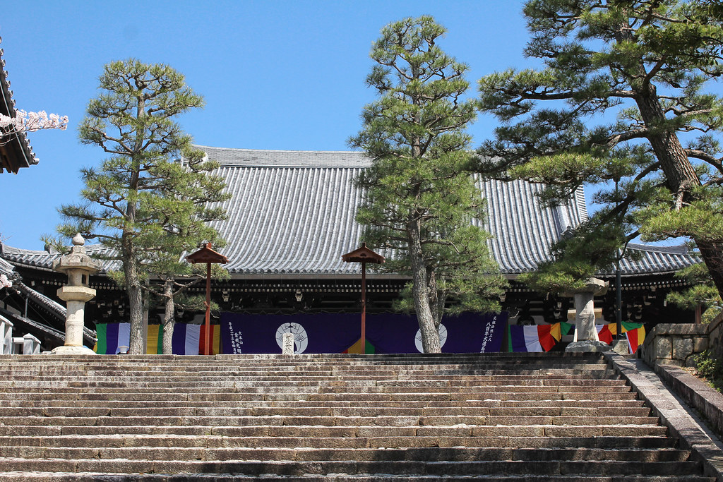 Temple Konkaikomyoji, Kyoto